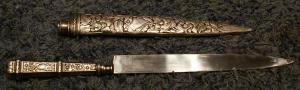 Странный нож, вроде имеет отношение к казакам