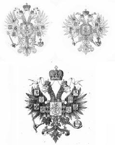 Оловянная гербовая пуговица