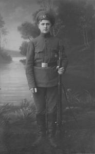 Георгиевский кавалер