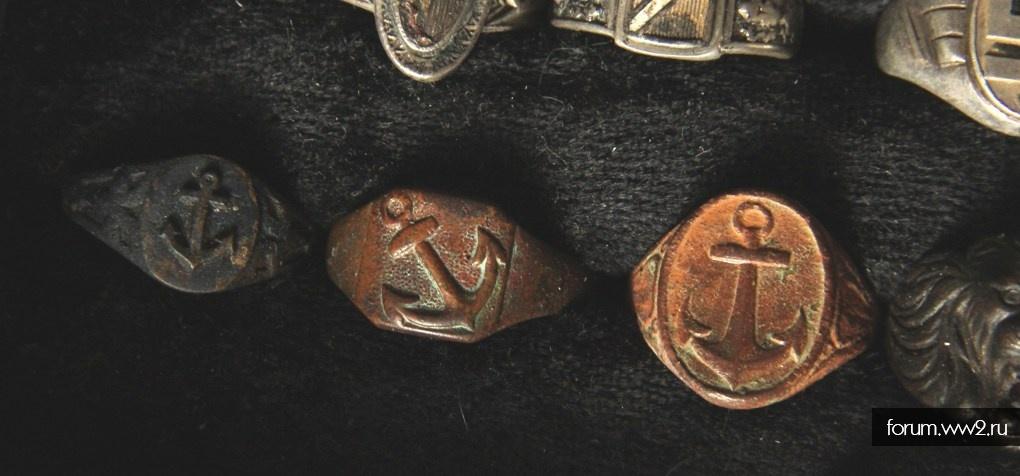 Кольца Кригсмарине