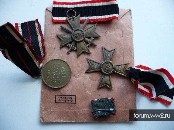 фото помогут копаные награды фото томми первом