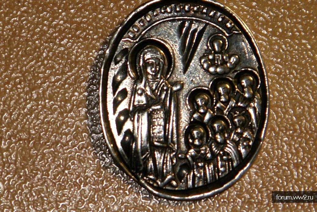 Образок Боголюбской Иконы Божьей Матери
