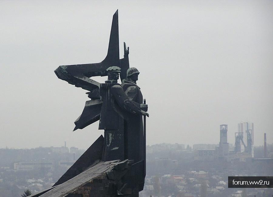 музей в Донецке.