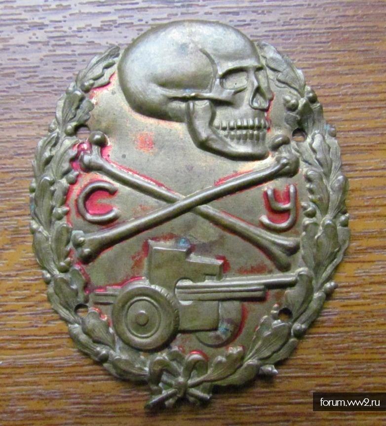 нарукавный щит испанский легион