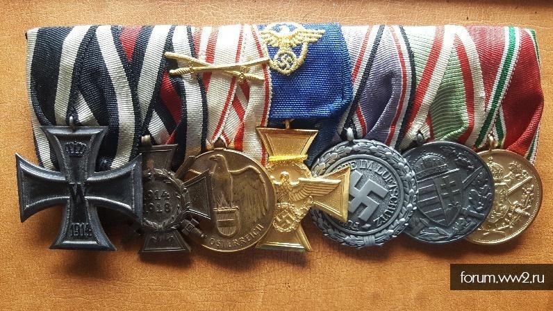 немецкие награды вов фото этом случае