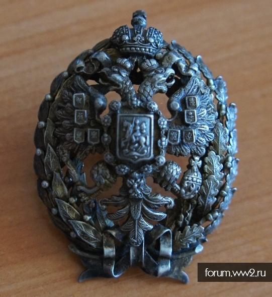 Знак выпускника Академии Генерального штаба