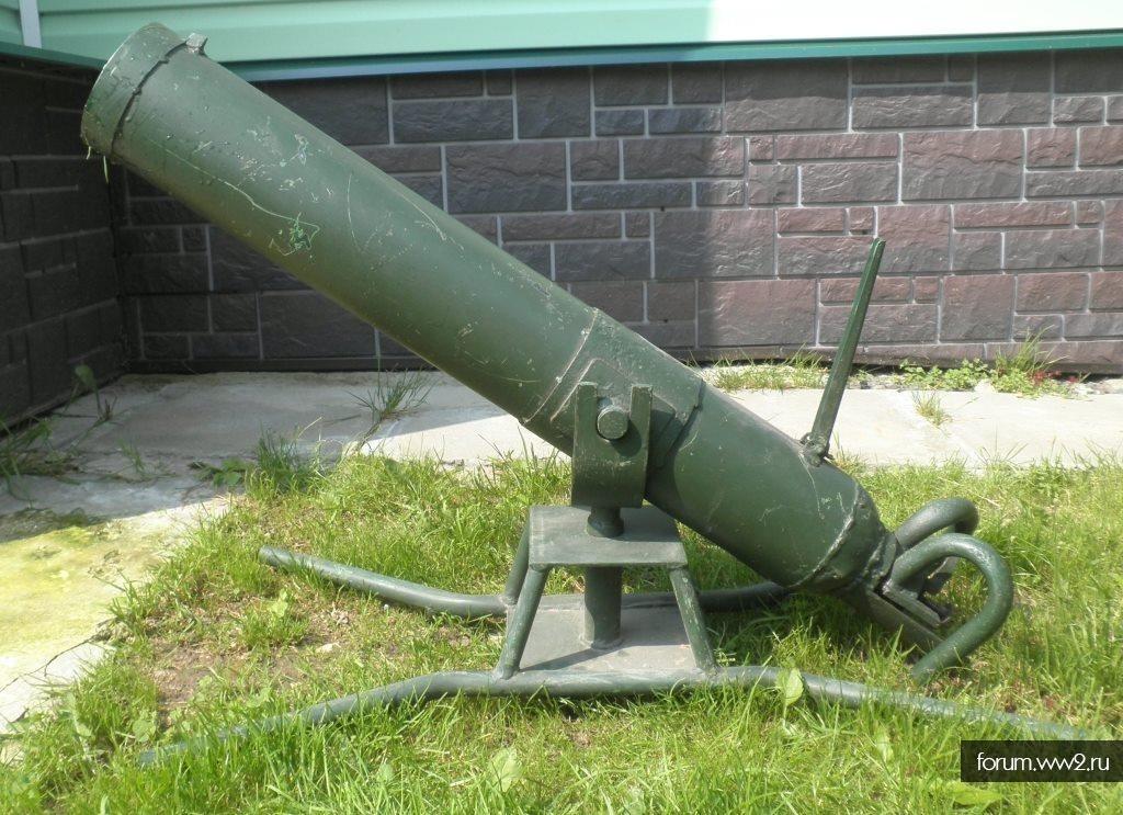 125 мм Советский ампуломет .