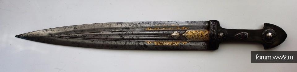 Тифлисский кинжал 1835 год.