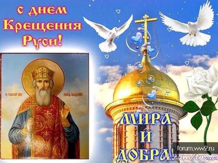 Прикольные картинки, открытка с праздником владимира