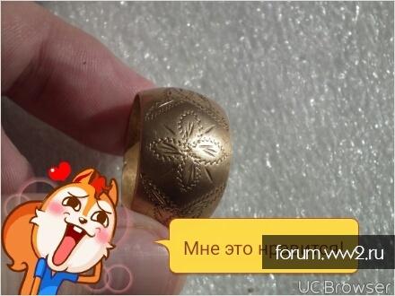 Золотое Савицкая кольцо 583 пробы с звездой