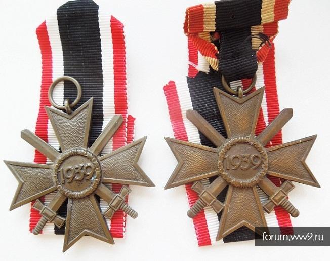 Кресты военных заслуг 2 класса с мечами и без мечей, медали КВК