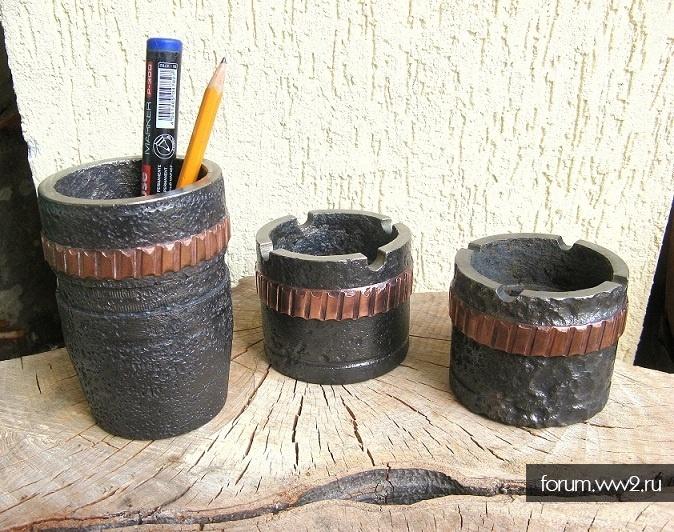 Пепельницы, карандашницы из шрапнельных стаканов