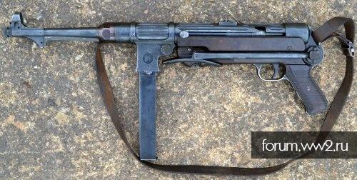 Продам ММГ МП-38/коллекционный сохран!