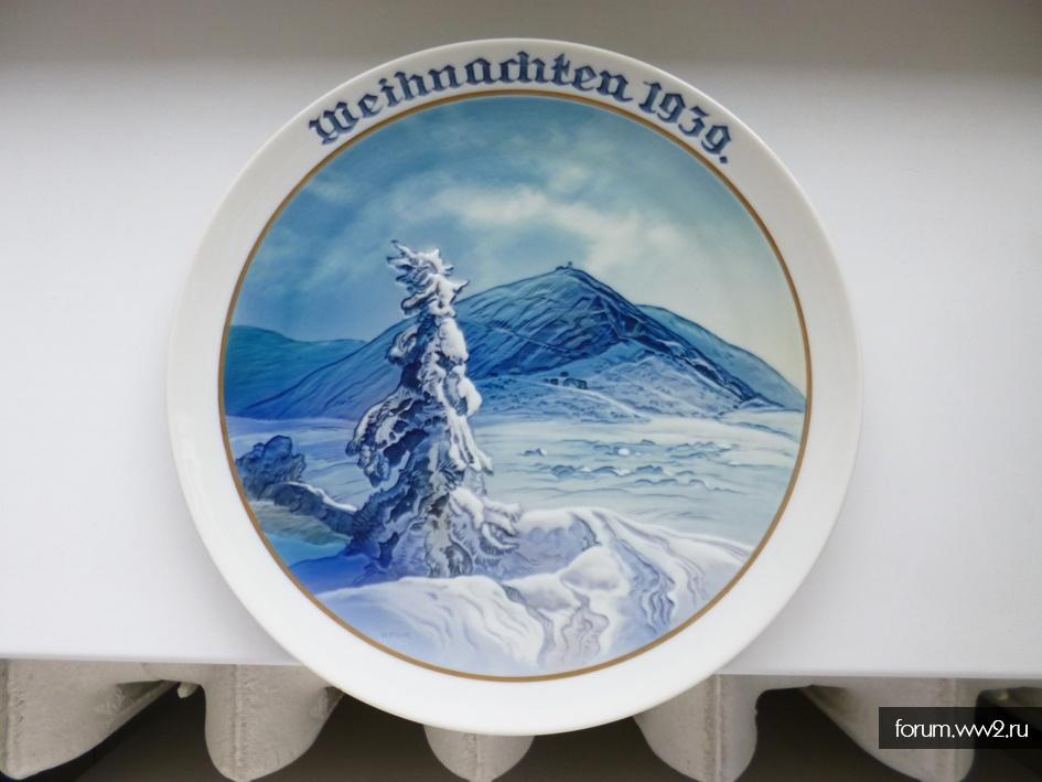 Настенная тарелка Рождество 1939 Розенталь