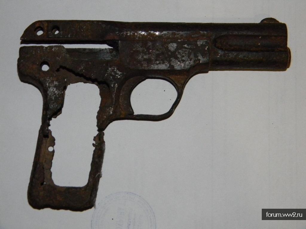 Браунинг 1903 (останки)
