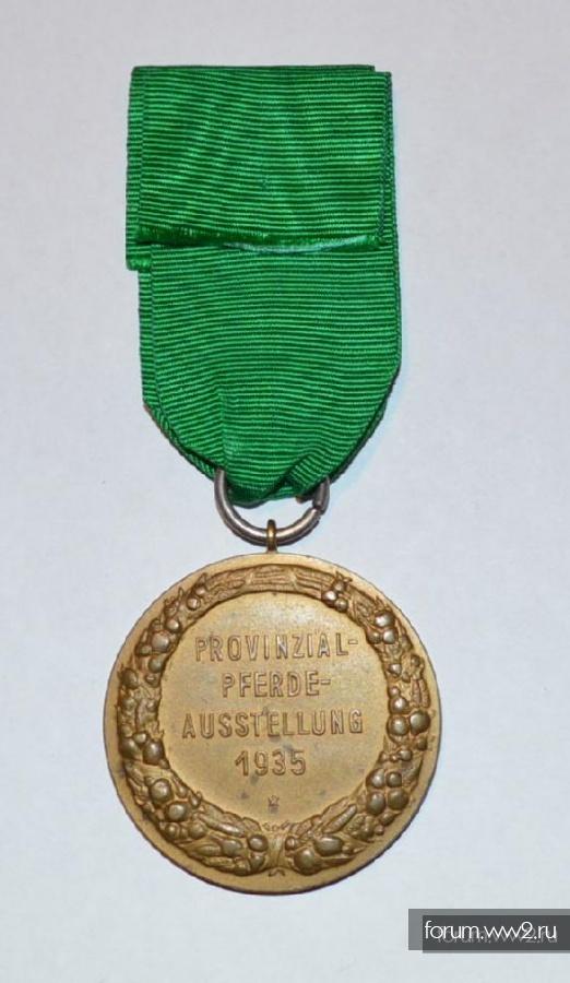Медаль сельскохозяйственной выставки Reichsnährstandes Рейнланд За заслуги 1935