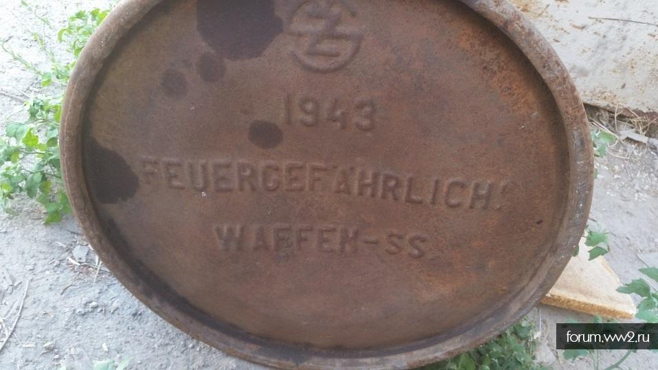 Бочка WAFFEN-SS