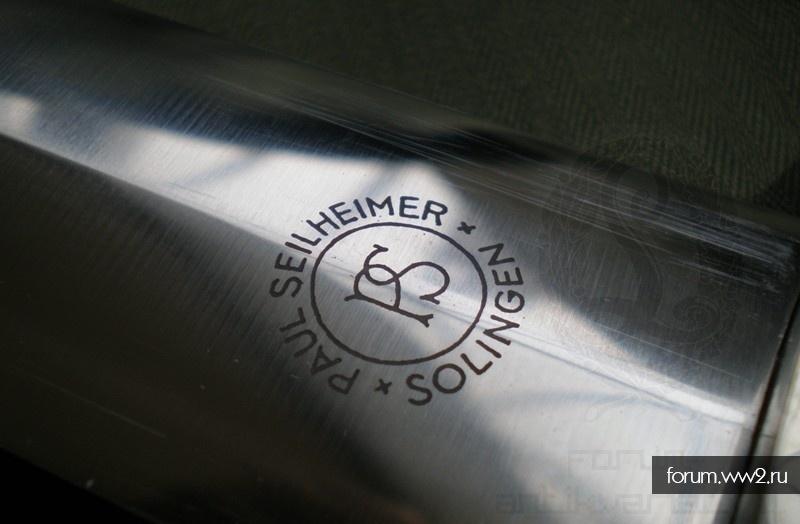Кинжал СА ранний в полном сборе, производитель фирма Paul Seilheimer, Solingen, редкий
