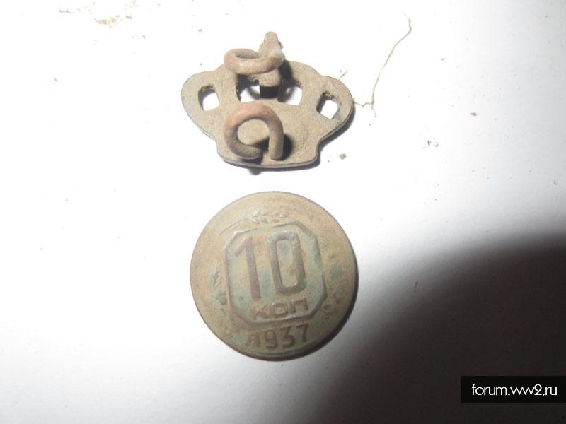 Эмблема (Румыния)
