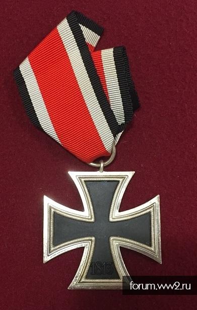 Железные кресты 1 и 2 класса