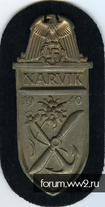 Нарукавный щит Нарвик