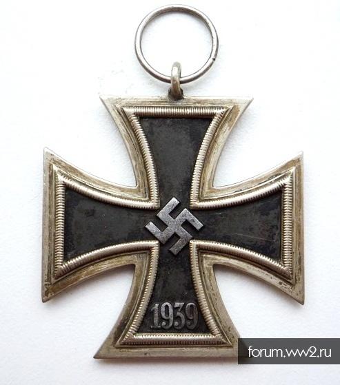ЖК 2 1939 г.