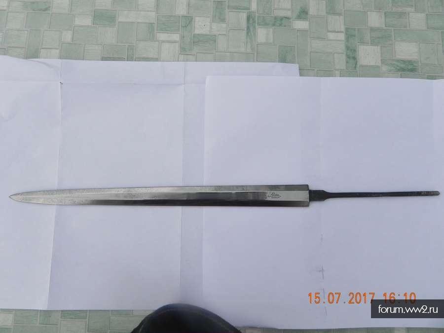 Клинок на Люфт тип 2