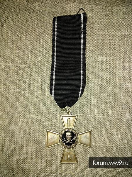 Крест Храбрых генерала Булак-Балаховича (реплика)