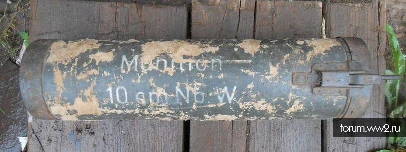 Тубус для немецкой миномётной мины 105мм.