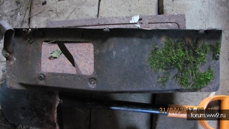Железо из лесов, с полей и рек