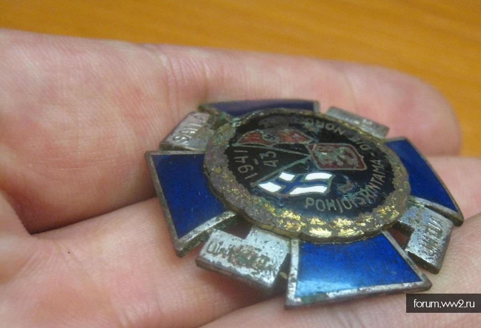 почетный крест 1941-44