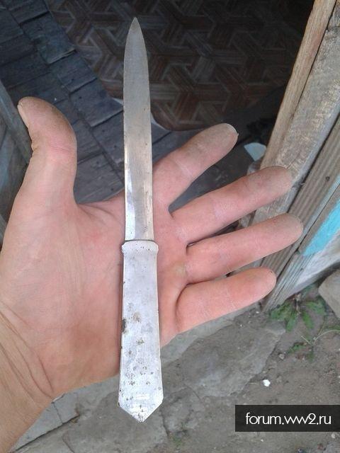 Нож для вскрытия писем(... предположительно трофейный)