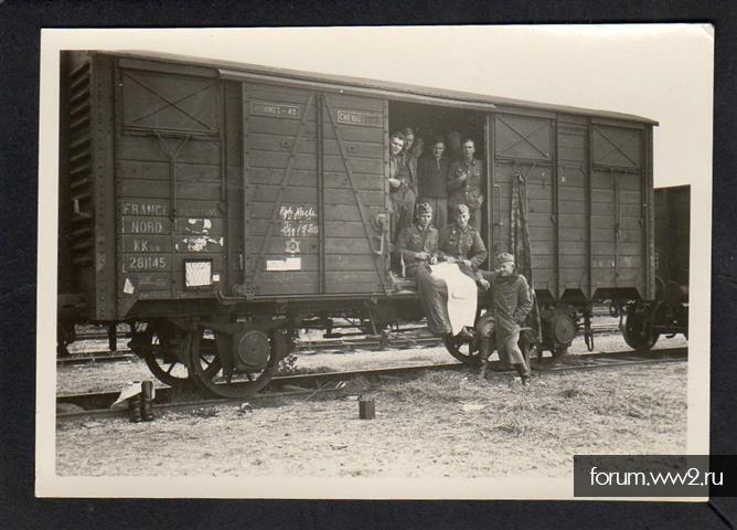 Немецкие вагоны(?) со звездами Давида. Помогите определить