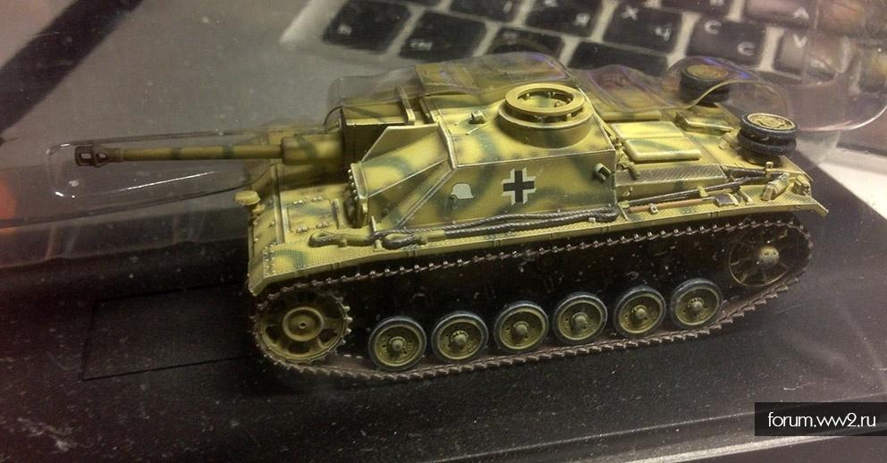 Продам девушка модель танка ручной работы требуются девушки на работу
