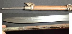прошу оценить образца 1927г ножны и ножны + клин