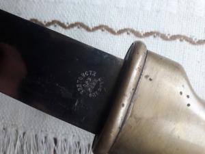 Шашка казачья в белом металле