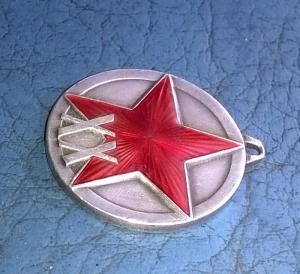Медаль 20 лет РККА подлинная или копия?