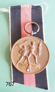 """767. Медаль в память """"Присоединения Судетской области"""""""