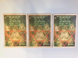 Почтовые карточки 3 Рейх