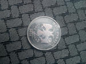 5 рублей 2014,брак?