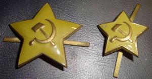 Две звезды полевые с Гор. эмалью.