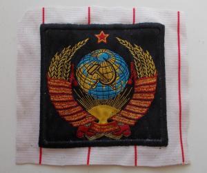 Нашивка герб СССР