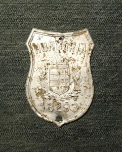 Табличка учёта воинского захоронения Армии Венгрии