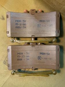 МОН-50