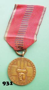 """931. Румынская медаль """"Крестовый поход против коммунизма"""""""