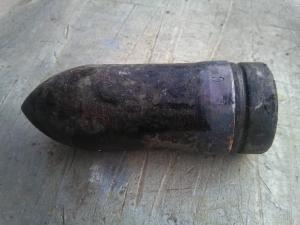 Голова Pak 37
