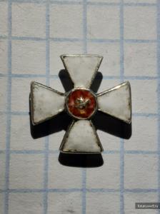 Георгиевский крест на х.о.