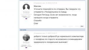 Продавец ВАЛЬТ ХАНТЕР
