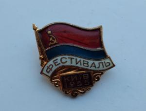 Фестиваль. Киев. 1955 г. ЛМД.