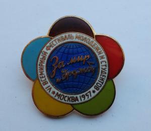 За Мир и Дружбу. VI Всемирный фестиваль молодежи и студентов. 1957. Москва
